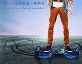 兩輪體感電動扭扭車成人智慧漂移思維代步車兒童雙輪平衡車IGO   西城故事