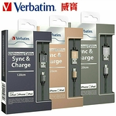 [富廉網] 【Verbatim 威寶】Apple手機專用尼龍編織充電傳輸線 1.2M