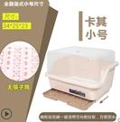 裝碗筷收納盒放碗箱瀝水