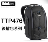 thinkTank StreetWalker V2.0 街頭旅人後背包 TTP476 TTP720476 後背包系列 正成公司貨 首選攝影包