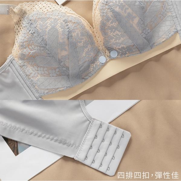 母嬰同室 新款 新潮浪漫蕾絲杯面哺乳胸罩 無痕內衣 孕婦內衣 無鋼圈內衣 產後哺乳【DA0048】
