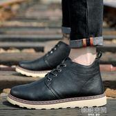 馬丁靴男英倫中幫秋冬季潮流百搭高幫男士工裝鞋子雪地短靴子男鞋