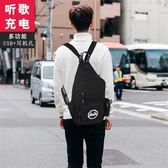 後背包男小背包男後背包迷你休閒學生輕便書包個性韓版潮戶外小容量旅行包 雙12購物節