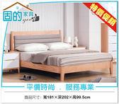 《固的家具GOOD》135-02-ADC 歐文本色6尺床台【雙北市含搬運組裝】
