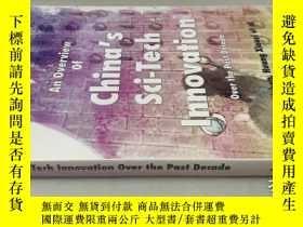 二手書博民逛書店An罕見Overview of Chinas Sci-tech