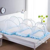 嬰兒蚊帳寶寶蚊帳兒童蚊帳新生兒小孩bb床防蚊罩蒙古包無底可折疊WY 1件免運