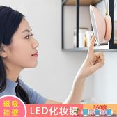 臺式充電帶燈梳妝美容公主桌面大號圓形便攜簡約現代LED化妝鏡LY3783『愛尚生活館』