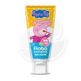 博寶兒 兒童牙膏(葡萄口味)80g-佩佩豬【佳兒園婦幼館】