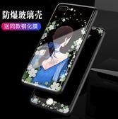 iPhone 8 Plus 手機殼 全包防摔保護套 玻璃殼 附螢幕保護貼 軟邊保護殼 滿屏 可愛殼 iPhone8