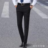 春夏季西褲男士修身型商務休閒小腳黑色西裝褲薄款西服正裝長褲子 「千千女鞋」