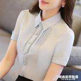 白色女襯衫短袖工作服夏季修身大碼正裝職業女裝工裝韓范襯衣 時尚芭莎