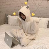 連帽睡衣 秋冬女裝日系甜美寬鬆毛毛絨兔耳朵連帽睡衣睡褲兩件套家居服套裝 唯伊時尚