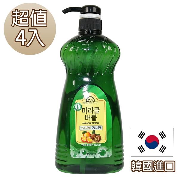 韓國奇蹟泡沫抗菌食器清潔劑(4瓶)