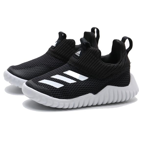 ADIDAS 休閒鞋 RAPIDAZEN 黑白 襪套 透氣 運動 童鞋 小童 (布魯克林) FV2618