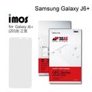 【iMos】3SAS系列保護貼 Samsung Galaxy J6+/J6 Plus (6吋) 正面 超潑水、防污、抗刮