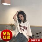 【DIFF】春夏新款韓版寬鬆字母短袖t恤...