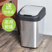 【+O 家窩】諾亞髮絲紋兩用翻搖蓋垃圾桶-14L(送90張垃圾袋)