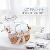 和尚服新生兒衣服0-3個月6純棉初生嬰兒保暖內衣套裝秋冬寶寶秋衣 范思蓮恩