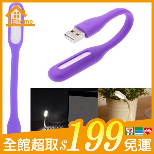 ~宜家~LED輕巧便攜USB鍵盤燈 護眼白光照明小夜燈