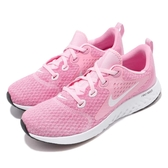 Nike 慢跑鞋 Legend React GS 粉紅 白 緩震回彈舒適 女鞋 大童鞋 運動鞋【ACS】 AH9437-601