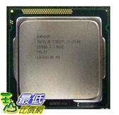 [103 玉山網 裸裝] Intel/英特爾 酷睿i5 2400 CPU 散片 1155 3.1GHz