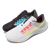Nike 慢跑鞋 Air Zoom Pegasus 38 LE 小飛馬 彩色 鴛鴦 男鞋【ACS】 DJ3128-001