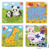 木質9片拼圖早教益智玩具兒童動物拼板玩具【英賽德3C數碼館】