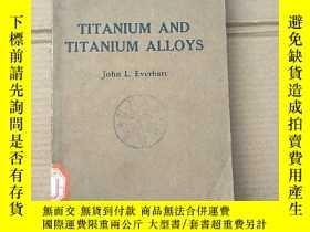二手書博民逛書店titanium罕見and titanium alloys(P1442)鈦和鈦合金Y173412