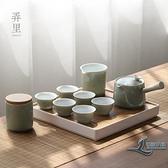 日式茶具套裝功夫茶具喝茶壺套裝家用簡約禪意茶盤便攜旅行包【邻家小鎮】