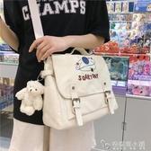 ins帆布包 日系韓版女大學生單肩包百搭小清新郵差包大容量斜背包 安妮塔小鋪