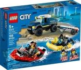 【LEGO樂高】CITY 特警船隻運輸組#60272