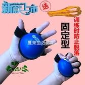 握力器 握力球分指老年病人鍛煉手力握力器中風偏癱力量訓練器材ღ快速出貨