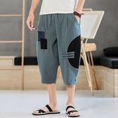 沙灘褲 男士七分褲寬鬆棉麻男褲夏季薄款休閒褲青少年褲子男拼色補丁短褲 快速出貨