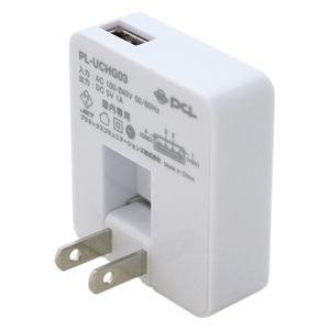 PCI 久森 PL-UCHG03-WH USB 1 PORT充電器 「充電萬能」