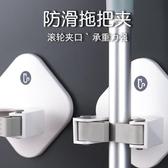 掛鉤 拖把 置物架免打孔廁所浴室洗手間壁掛式衛生間掛墻上收納神器 阿卡娜
