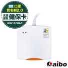 【貓頭鷹3C】aibo IT-680U ATM晶片讀卡機(橘白)~XP不能用