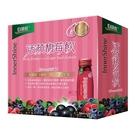 白蘭氏活顏馥莓飲 50 毫升 20入