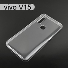 【ACEICE】氣墊空壓透明軟殼 vivo V15 (6.53吋)