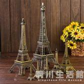 巴黎埃菲爾鐵塔擺件模型家居抖音客廳創意裝飾品生日禮物小工藝品 晴川生活館