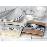 餐具洗潔菜瓜布(2入)