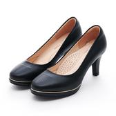MICHELLE PARK 典雅 ‧ 線條壓紋金屬厚底高跟鞋-黑
