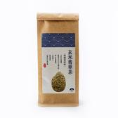 玄米菁華糙米茶10gx12入
