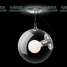 意大利玻璃肥皂泡圓形吸頂燈現代簡約藝術客廳燈 MY~燈飾457