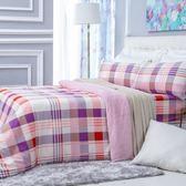 優質法蘭絨床包兩用被4件組 (美式枕套x2、兩用被套x1、床包x1) 雙人尺寸 格紋