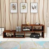 現代簡約可伸縮電視櫃視聽櫃時尚茶幾組合客廳臥室液晶電視機櫃子YYS    易家樂