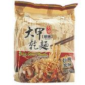 大甲乾麵 原味(110gx4包入)【小三美日】團購/乾拌麵