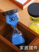 雙12好貨-兒童刷牙沙漏計時器3三分鐘30半一小時時間10防摔1創意擺件小禮物