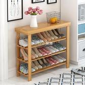 鞋架換鞋凳鞋櫃簡約現代經濟型多層可坐防塵門口客廳鞋架簡易家用igo「」 走心小賣場igo