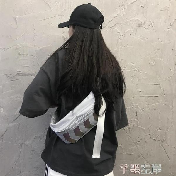 斜背包百搭網紅小包包質感斜背腰包女潮時尚休閒胸包新款嘻哈包
