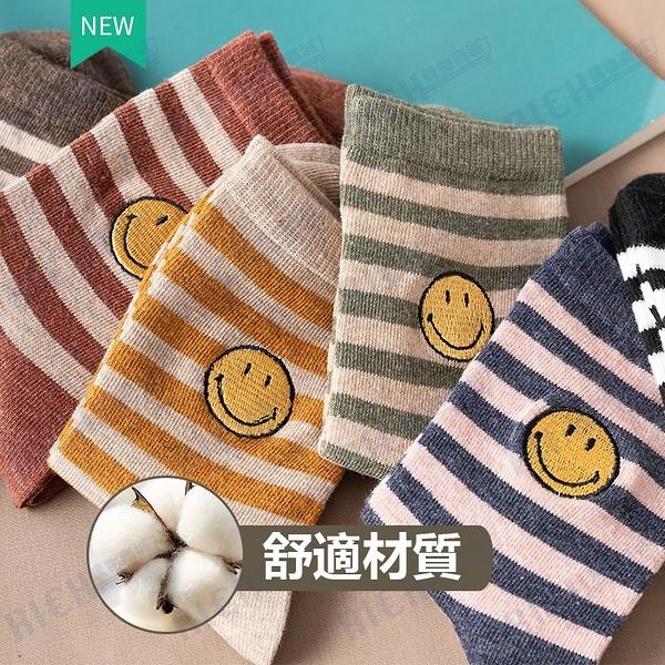 女秋冬季薄款刺繡長筒襪可愛日系中筒襪子女韓版潮